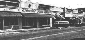 Park Arcade Building